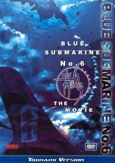 Blue Submarine No. 6: The Movie