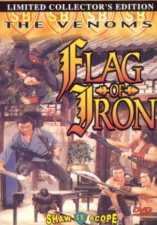 The Flag of Iron