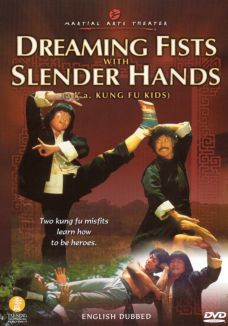 Dreaming Fists with Slender Hands