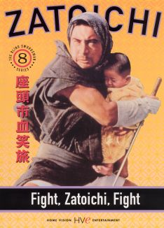 Blind Swordsman: Fight, Zatoichi, Fight!