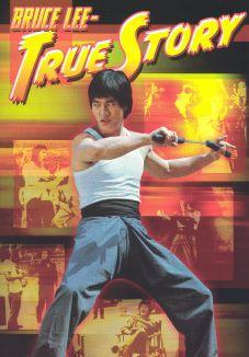 Bruce Lee: The Man/The Myth