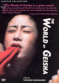 The World of Geisha