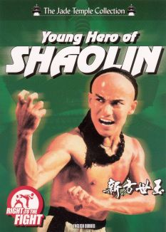 The Young Hero of the Shaolin