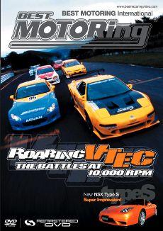 Best Motoring International: Roaring VTEC - The Battles At 10,000 RPM