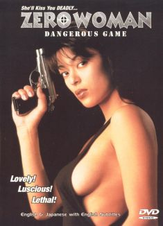 Zero Woman: Dangerous Game