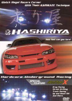 Hashiriya