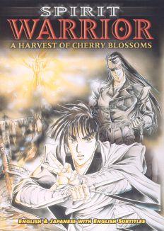 Spirit Warrior: A Harvest of Cherry Blossoms