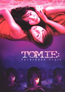 Tomie: Forbidden Fruit