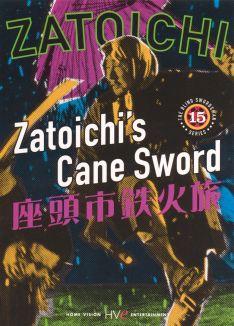 Blind Swordsman's Cane Sword