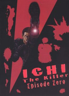 Ichi the Killer: Episode 0