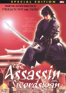 Assassin Swordsman