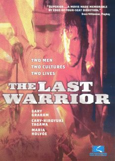 The Last Warrior