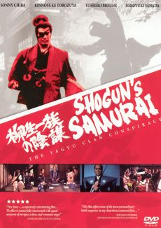 Shogun's Samurai: The Yagyu Clan Conspiracy