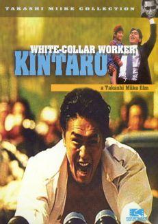 Kintaro - The White Collar Worker