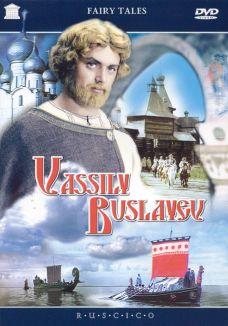 Vasiliy Buslaev
