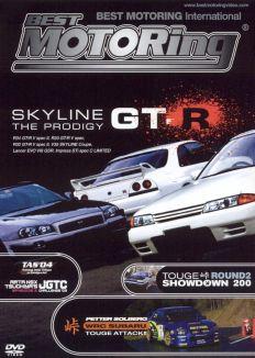 Best Motoring International: Skyline GTR---The Prodigy