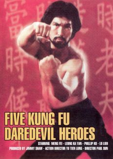 Five Kung Fu Daredevil Heroes