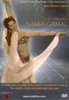 The Fabulous Samia Gamal