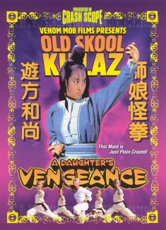 Daughter Of Vengeance