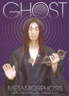 Ghost: Metamorphosis - Ghost Chronicles 1984-2004