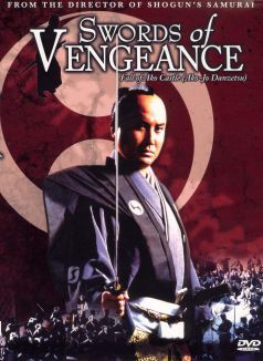 Swords of Vengeance