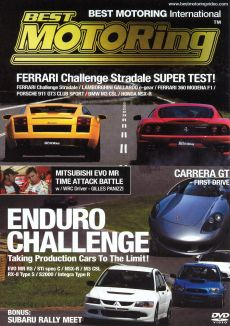 Best Motoring International: Enduro Challenge