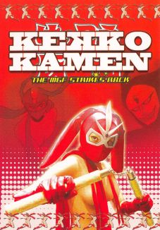 Kekko Kamen: The MGF Strikes Back