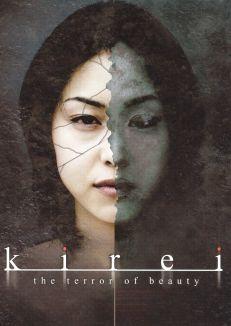 Ki Rei: Terror of Beauty