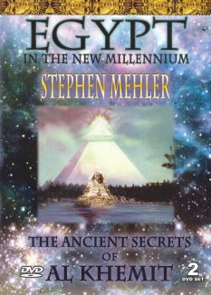 Ancient Wisdom: Stephan Mehler - The Ancient Secrets