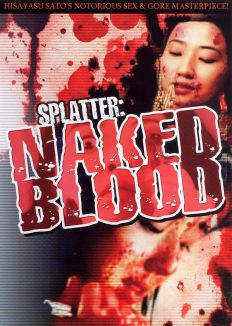 Megyaku: Naked Blood