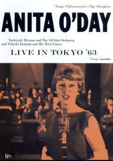 Anita O'Day: Live in Tokyo '63