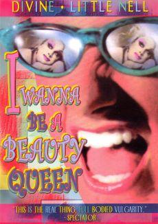 I Wanna Be a Beauty Queen