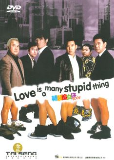 Love is a Many Stupid Thing