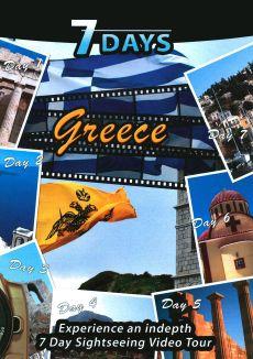 7 Days: Greece
