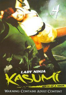 Lady Ninja Kasumi, Vol. 4