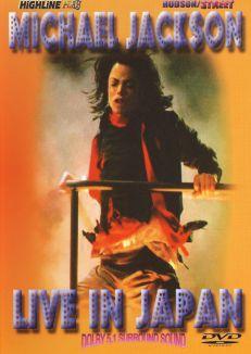 Michael Jackson: Bad in Japan