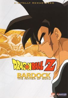 DragonBall Z: Bardock the Father of Goku