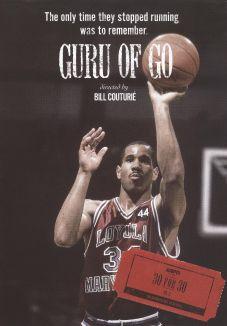 30 for 30 : The Guru of Go