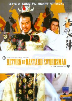 Return of Bastard Swordsman