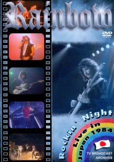 Rainbow: Rockin' Night - Live in Japan 1984