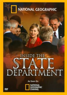 Inside the State Department