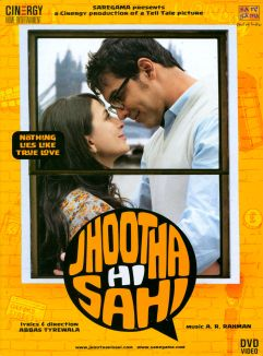 Jhootha Hee Sahi