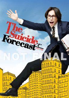 Suicide Forecast