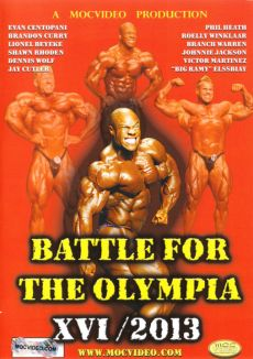 The Battle for the Olympia XVI/2013