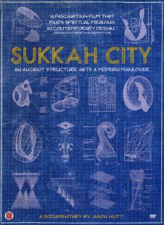 Sukkah City
