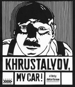 Khrustalyov, Mashinu!