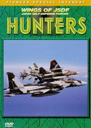 Wings of JSDF: Hunters