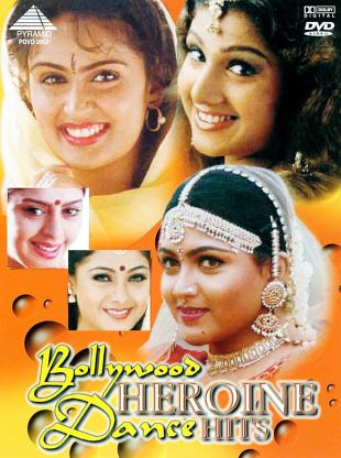 Bollywood Heroine Dance Hits
