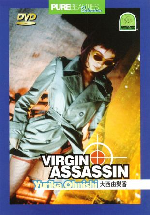 Pure Beauties: Virgin Assassin - Yurika Ohnishi