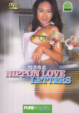 Pure Beauties: Nippon Love Letters